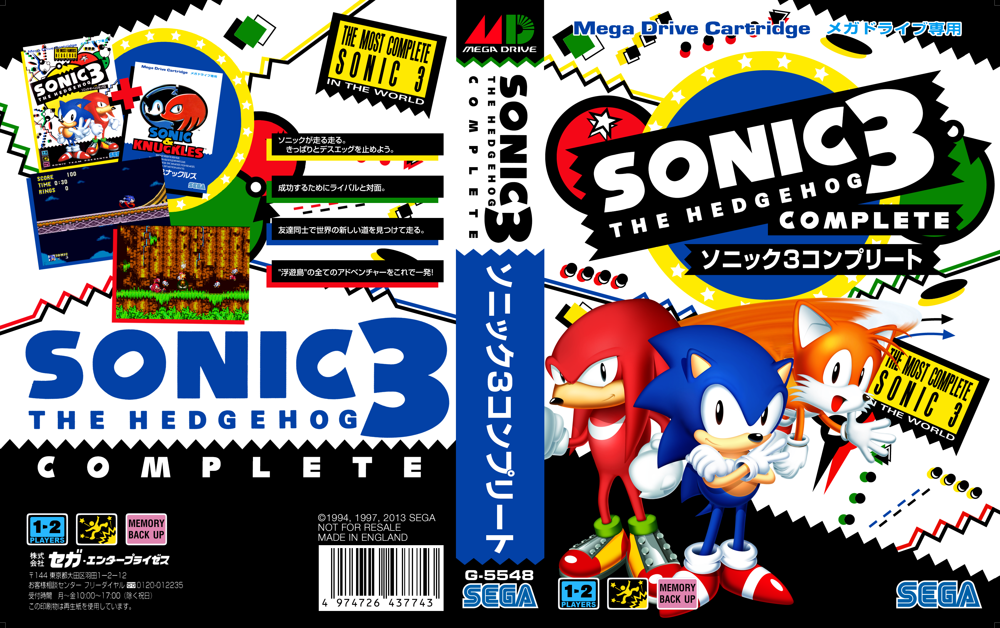 Main Page - Sonic 3 Complete
